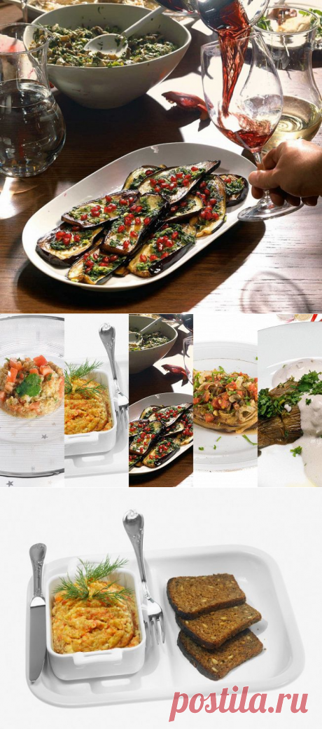 Семь холодных закусок с баклажанами – «Еда»