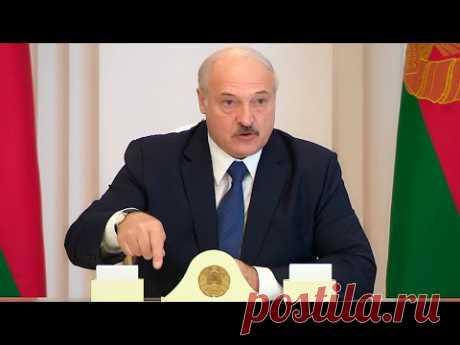Лукашенко: Никто ничего не даст! Корячиться будут сами! Им это пофиг…