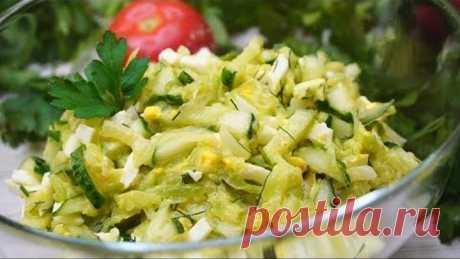 Новое блюдо, Сражает на повал! Салат из кабачка!