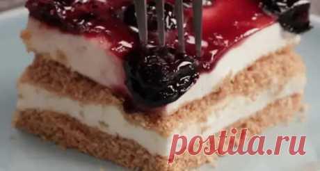Вы больше не сможете жить без этого десерта! Идеальный торт без выпечки - Скатерть-Самобранка - медиаплатформа МирТесен