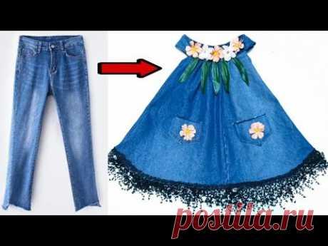 فستان طفله أنيق من بنطلون جينز قديم