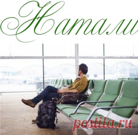 Самые загрязненные места в аэропорту и самолете - Полезно знать - Информационно - развлекательный портал.