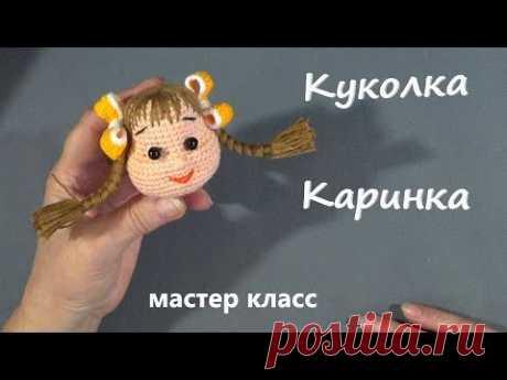 МАСТЕР КЛАСС🍓 Куколка Каринка🍓
