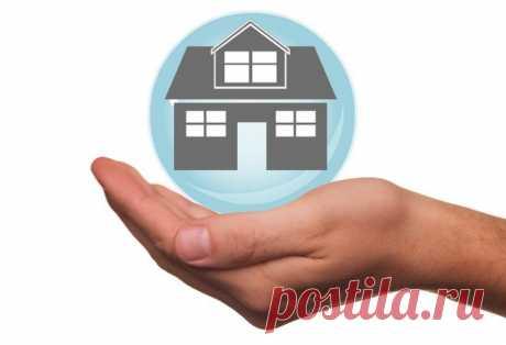 Государственная регистрация перехода права собственности на недвижимость
