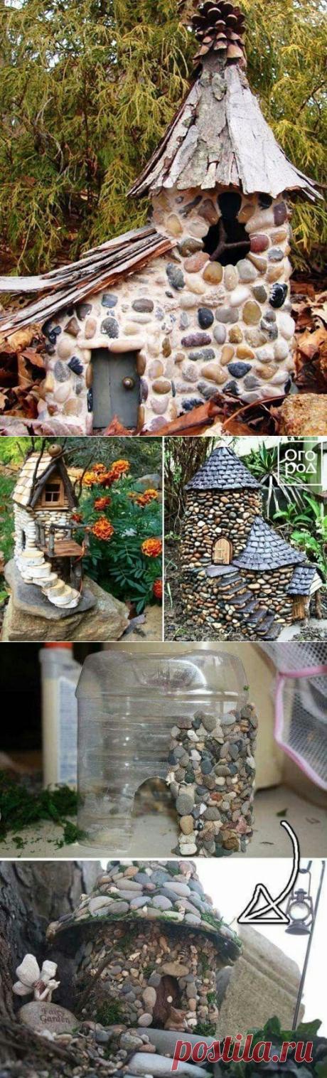 Оригинальная идея для декора сада: замки из пластиковых бутылок и камней — Сделай сам, идеи для творчества - DIY Ideas