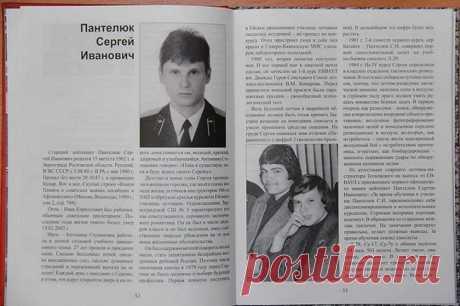 В Афганистане нашли советского военного летчика, пропавшего без вести в конце 1980-х | Выживи сам