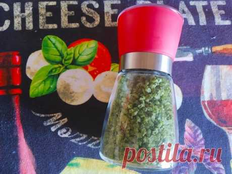 Пикантная соль с базиликом и чесноком | Мозаика жизни | Яндекс Дзен