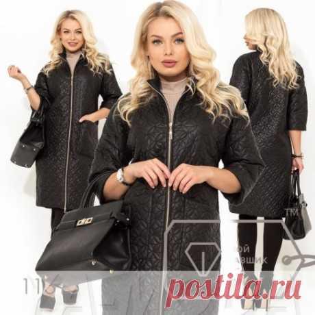 Стеганное пальто с укороченными рукавами