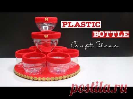 Plastic Bottle Craft Ideas   Best Out of waste water bottle   Ide kreatif Botol plastik bekas aqua