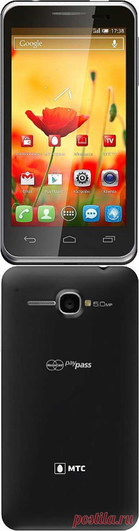 МТС 975 - недорогой смартфон с поддержкой NFС   Мобильные новости