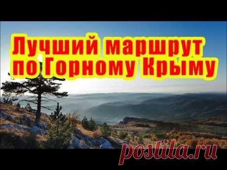 В Крым с палаткой. Самый лучший вид туризма.