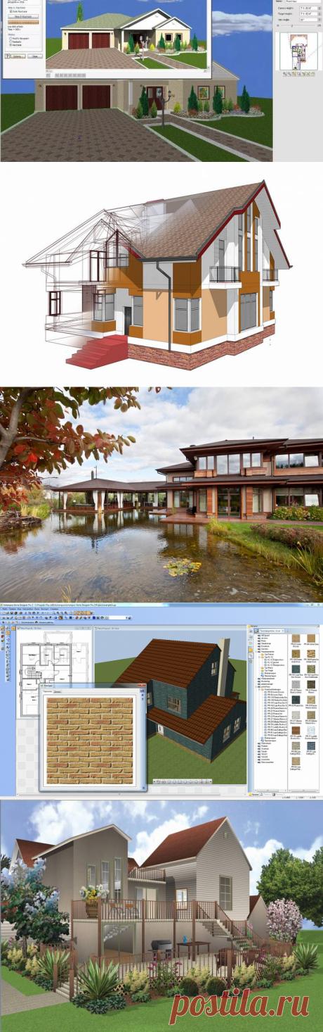 7 популярных приложений для проектирования дома ⋆ DomaStroika.com