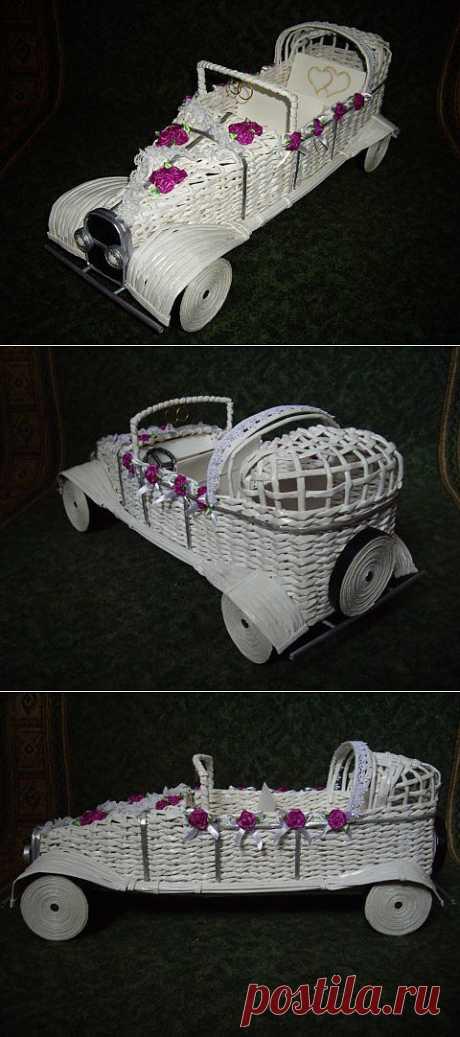Мой свадебный ретро-автомобиль из газетных трубочек. | Золотые Руки
