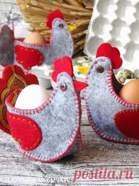 строчки-стежочки : Курочки из фетра - подставки под пасхальные яйца.