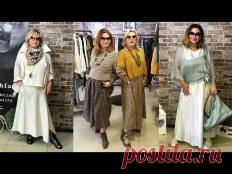 Бохо стиль весна 2019 для женщин 50 лет. Модная одежда для полных на каждый день. - YouTube