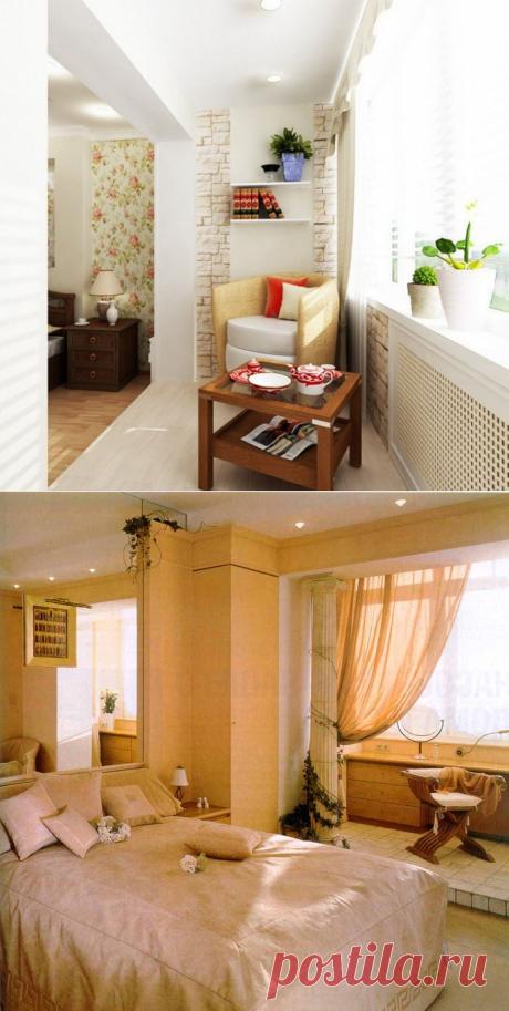 Идеи совмещения лоджии и комнаты — Мой дом