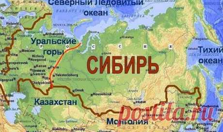 В Сибири нашли следы древней цивилизации планетарного масштаба   хочу все знать!   Яндекс Дзен