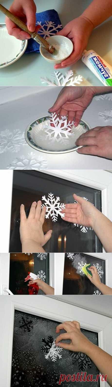 Украшаем окна снежинками / Новогодний декор / PassionForum - мастер-классы по рукоделию