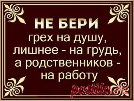 (197) Pinterest