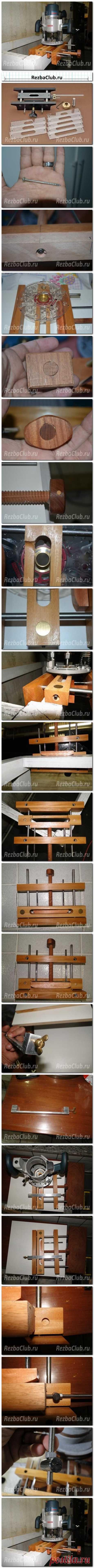 #396 Пазовальный кондуктор для фрезера | Резьба Клуб