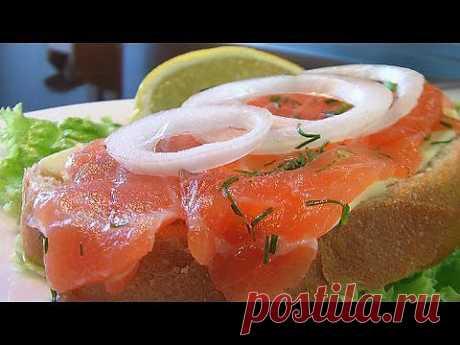 Быстрая засолка лососины видео рецепт - YouTube