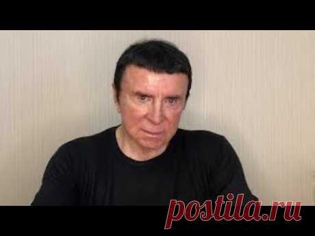 Кашпировский: 07.11.2020 г.  Исправление носа психологическим путём. Прямой эфир из Москвы.