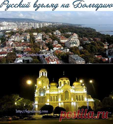 Город Варна - нельзя не влюбиться. | Русский взгляд на Болгарию