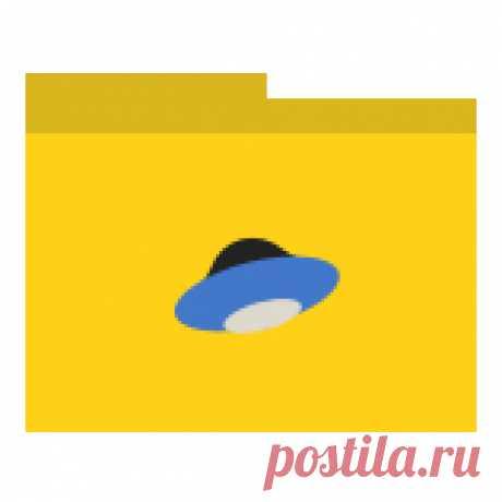 Выкройка Козерожка Посмотреть и скачать с Яндекс.Диска