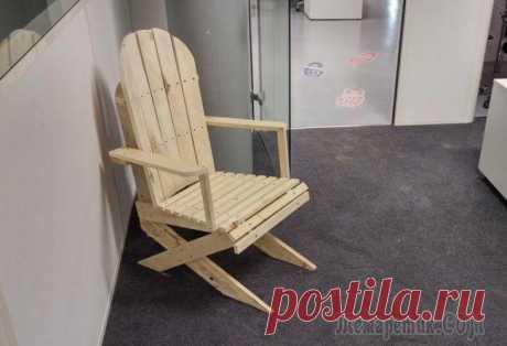 Кресло из досок своими руками Уважаемые посетители сайта из представленного автором мастер-класса вы узнаете, как самостоятельно изготовить садовое кресло из досок своими руками. В качестве исходного материала вполне можно использ...