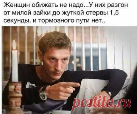 Паша прав)