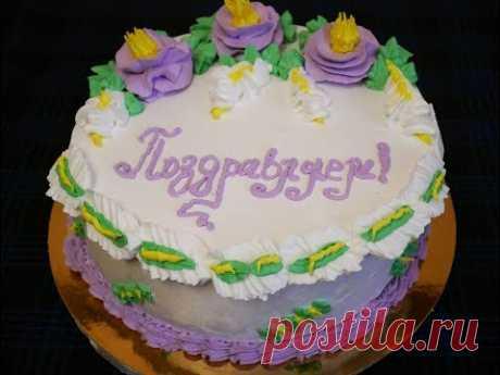 Торт АПШЕРОН вкусный домашний торт