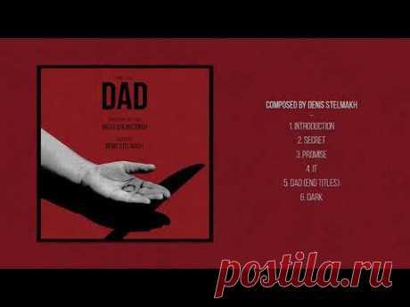 Denis Stelmakh - Promise (Dad Original Motion Picture Soundtrack)