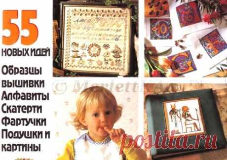 Вышивка крестом + учебный курс ☼ RUS от Burda special  3. 4. 5. 6. 7. 8. 9. 10. 11. 12. 13. 14. 15. 16. 17. 18. 19. 20. 21.