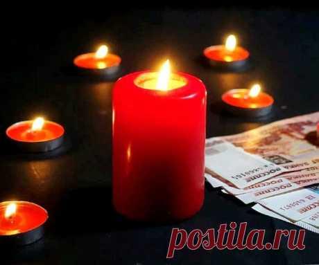 Как сделать ритуал на деньги? Колдовство является одним из способов улучшить свое финансовое положение. Существуют разные обряды, помогающие не только привлечь материальное