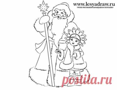 Легко рисуем очаровательных Деда Мороза и Снегурочку — Сделай сам, идеи для творчества - DIY Ideas