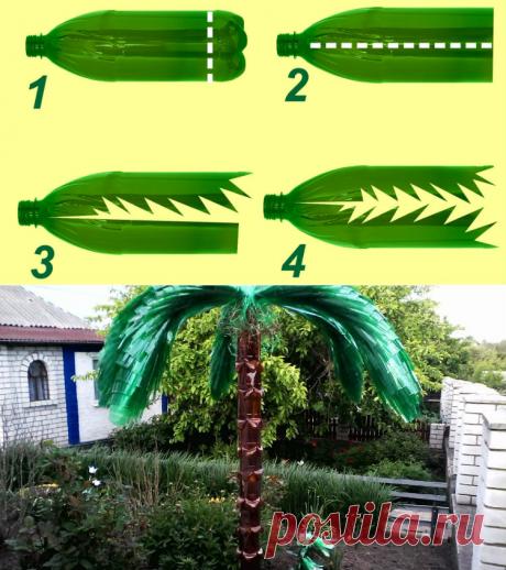 Поделки из пластмассовых бутылок своими руками: что можно сделать для сада, дачи, огорода, улицы из ПЭТ тары, пошаговые инструкции, фото изделий, видео