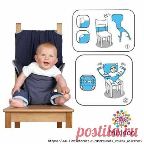 Как сшить удобное детское кресло из ткани на стул - Сам себе мастер - медиаплатформа МирТесен