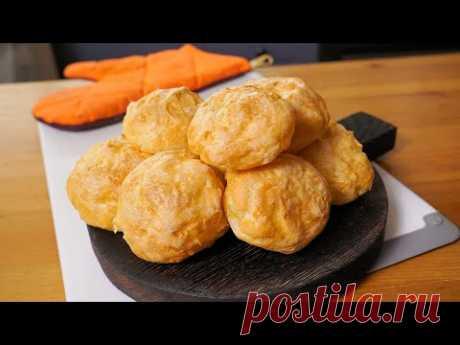 Хрустящие Сырные булочки. Простейшая выпечка. Гужеры