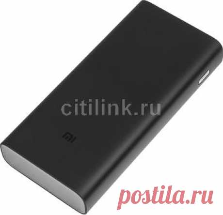 Внешние аккумуляторы Xiaomi - купить внешний аккумулятор для телефона Ксиаоми, цены и отзывы в интернет-магазине СИТИЛИНК - Балаково