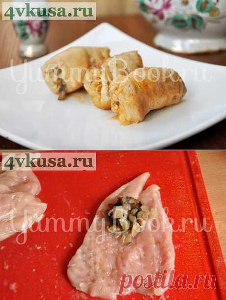 Куриные рулетики с грибами | 4vkusa.ru