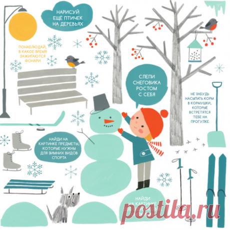 Чем заняться с детьми в новогодние каникулы: 8 идей для игр и развлечений | Папамамам — МИФ