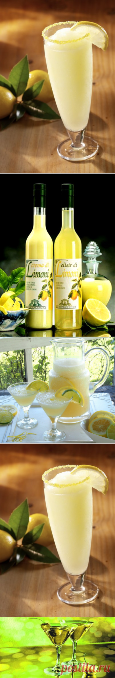 We will make liqueur of Limoncello -