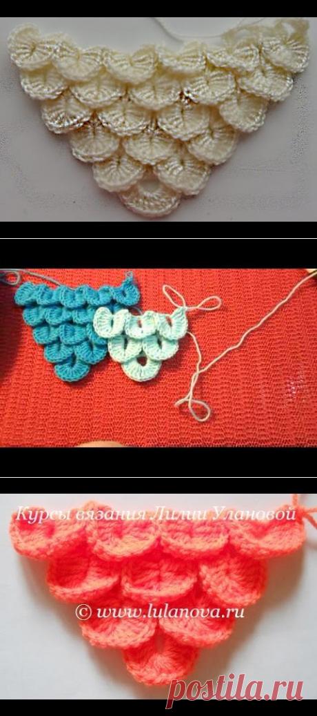 (29) Узор для шали или бактуса ракушка.beautiful pattern for crochet shawls (Шаль #24) - YouTube