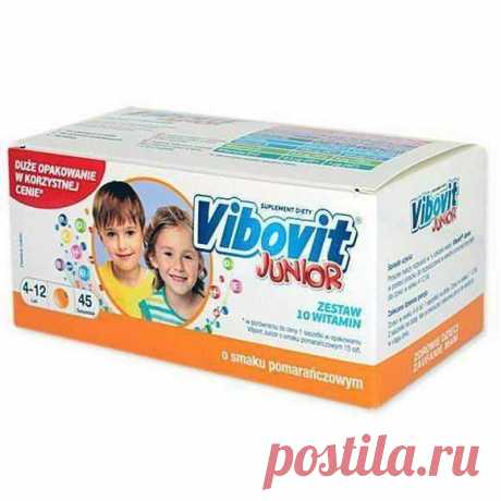 Vibovit Junior orange flavoring x 45 sachets