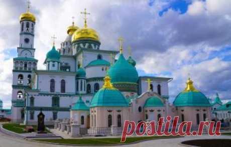 Какая история создания Нового Иерусалима в России? Фото Нового Иерусалима до и после реставрации? Как добраться до Нового Иерусалима в Подмосковье?