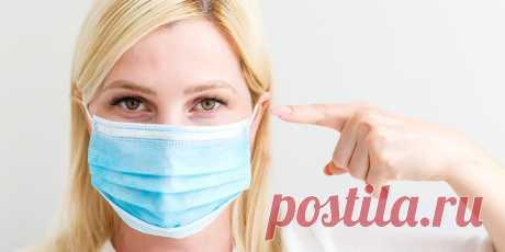 Уход за лицом. Как ухаживать за лицом, когда вы носите защитную маску?