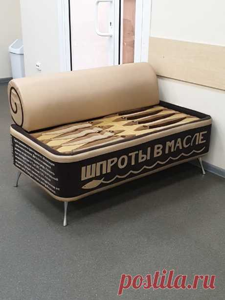 Мебель у нотариуса. Неожиданная подборка! Место действия — Санкт-Петербург. Как Вам «икорка», например:Читать дальше