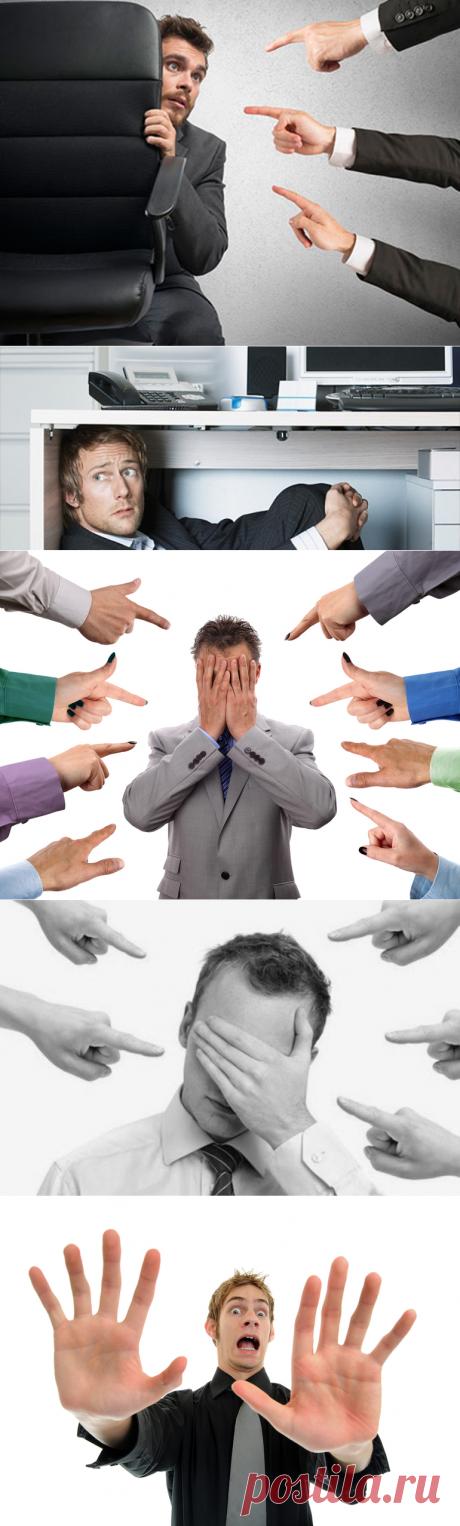 Гипенгиофобия: симптомы и причины появления расстройства, методы лечения боязни ответственности