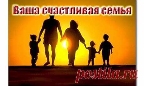 Давно установлено, что родители и дети на энергетическом уровне образуют единое целое.