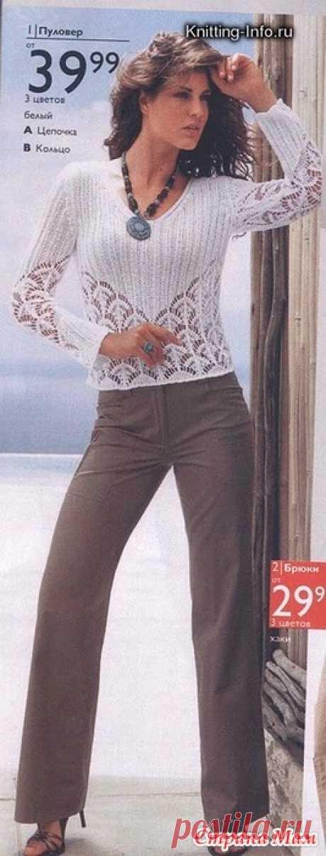 Ажурный пуловер спицами (каталожная модель) - Вязание - Страна Мам